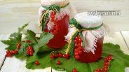 Фото рецепта Конфитюр из красной смородины в мультиварке