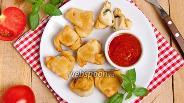 Фото рецепта Ушки с моцареллой