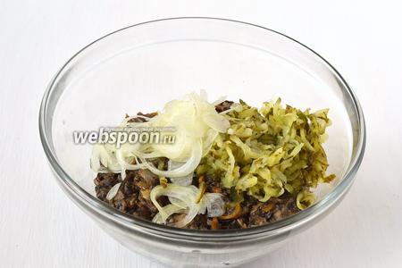Добавить лук и огурец в остывшую грибную смесь. Посолить и поперчить по вкусу.