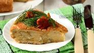 Фото рецепта Сырно-картофельный пирог в мультиварке