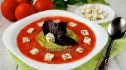Фото рецепта Овощной суп-смузи с брынзой