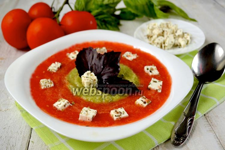 Фото Овощной суп-смузи с брынзой