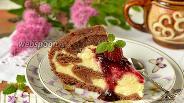 Фото рецепта Творожный пирог «Жираф» в мультиварке