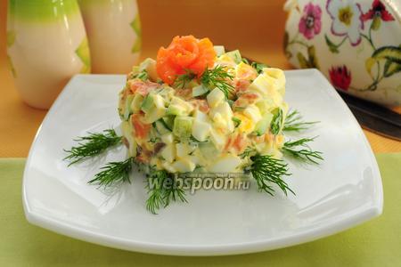 Салат с сёмгой, яйцами и огурцами