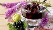 Фото рецепта Варенье из чёрной смородины и яблок