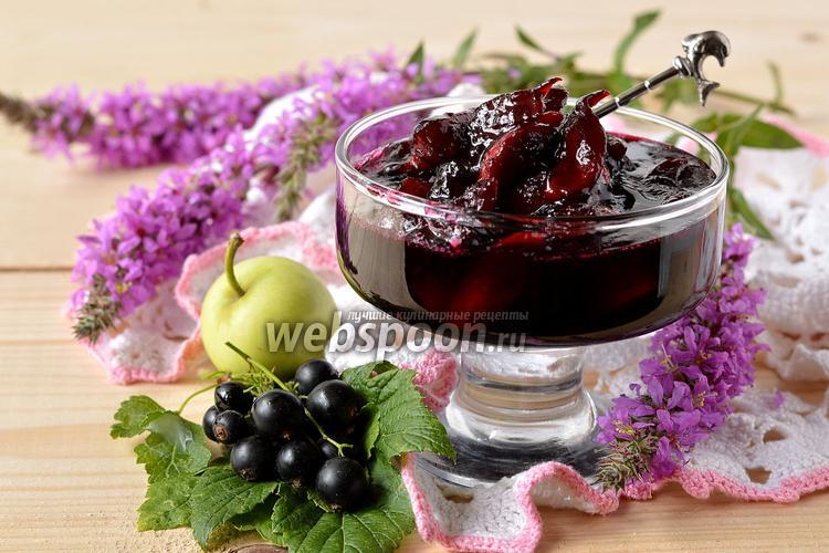 Фото Варенье из чёрной смородины и яблок