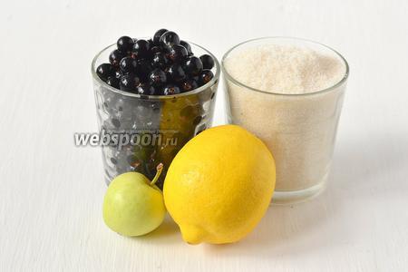 Для приготовления варенья нам понадобится чёрная смородина, сахар ,яблоки, лимон.