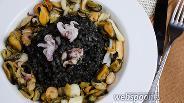 Фото рецепта Ризотто с чернилами каракатицы в мультиварке