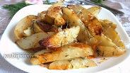 Фото рецепта Молодой картофель в пряной заправке