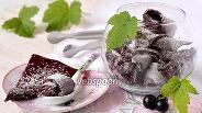 Фото рецепта Пастила из чёрной смородины