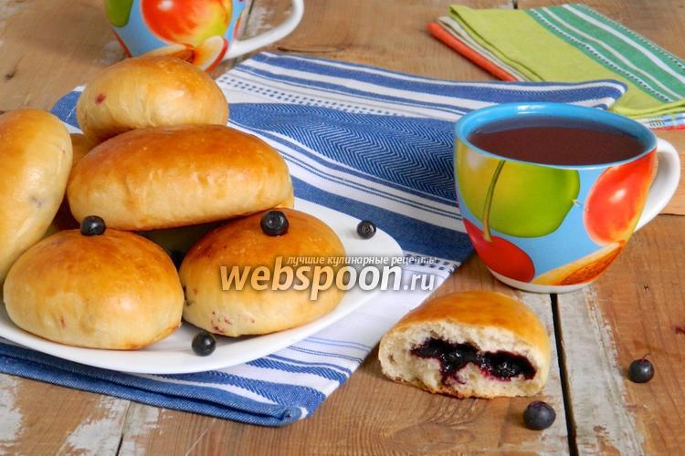 Фото Пирожки с черникой печёные