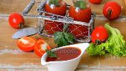 Фото рецепта Домашний кетчуп на зиму