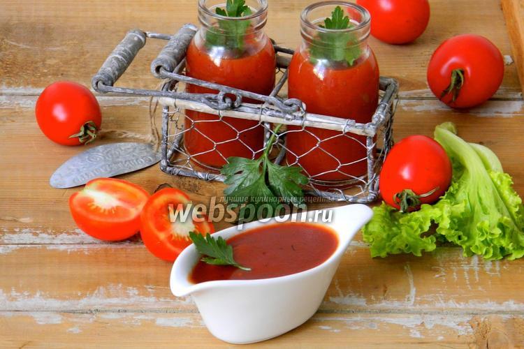Фото Домашний кетчуп на зиму