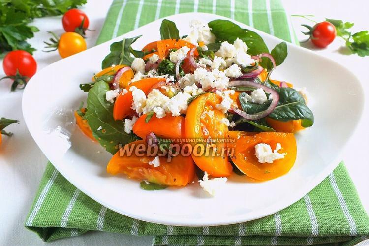 Фото Салат из жёлтых томатов с фетой
