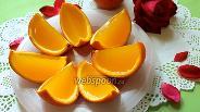 Фото рецепта Желе «Апельсиновые дольки»
