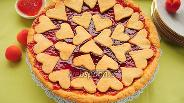 Фото рецепта Кростата с абрикосовым мармеладом