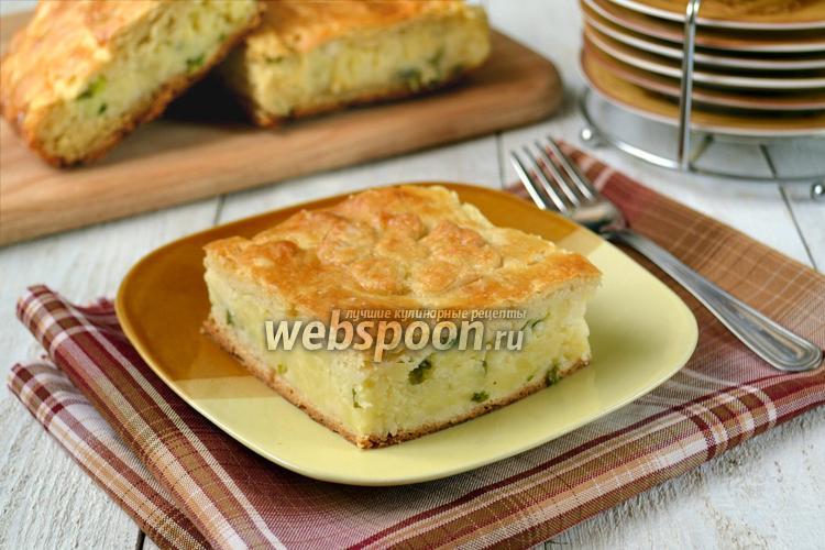 Фото Пирог с брынзой и картофелем