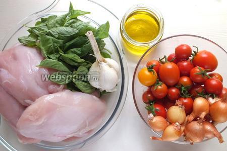 Для приготовления шашлычков из курицы с базиликом и томатами черри подготовьте следующие ингредиенты: филе куриной грудки, свежие листья базилика, чеснок, оливковое масло, томаты черри, лук севок, соль и перец по вкусу. Кроме этого так же понадобятся специальные бамбуковые шпажки.