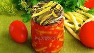 Фото рецепта Спаржевая фасоль в томатном соусе