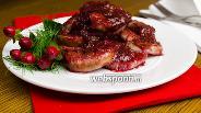 Фото рецепта Баклажаны в сливовом соусе
