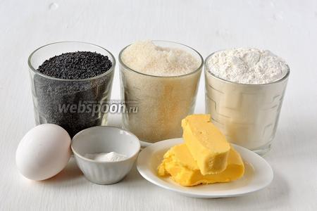 Для приготовления макового бисквита нам понадобится мак, мука, сахар, яйца, разрыхлитель, сливочное масло.