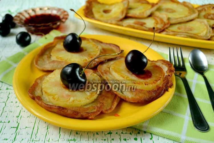 Фото Банановые оладьи с ананасом
