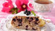 Фото рецепта Постный пирог «Монастырский» в мультиварке