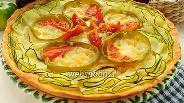 Фото рецепта Пирог из песочного теста с овощами и моцареллой