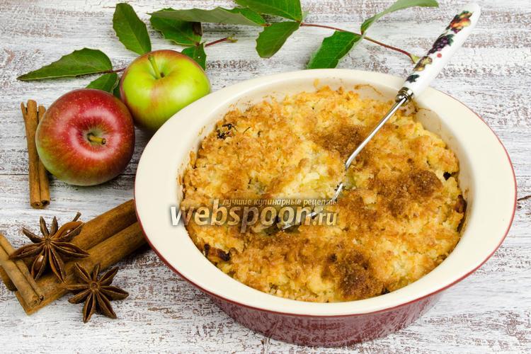 Фото Яблочный десерт с кокосовой корочкой