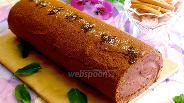 Фото рецепта Шоколадный рулет «Трюфель»