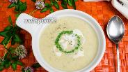 Фото рецепта Овощной суп со сливками в мультиварке