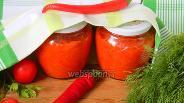Фото рецепта Паста из сладкого перца