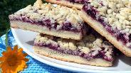 Фото рецепта Венское печенье