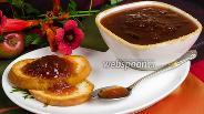 Фото рецепта Яблочно-сливовое повидло в мультиварке