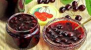 Фото рецепта Варенье из вишни с косточкой