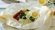 Фото рецепта Пангасиус в мешочке с овощами