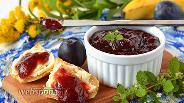Фото рецепта Бананово-сливовый джем