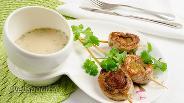Фото рецепта Закуска из индейки с курагой и соусом