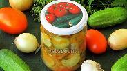 Фото рецепта Балатонский салат на зиму