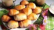 Фото рецепта Рогалики с карамелью