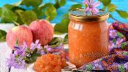 Фото рецепта Яблочное пюре на зиму