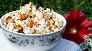 Фото рецепта Попкорн в карамели в микроволновке