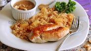 Фото рецепта Куриные грудки с ананасовым рисом