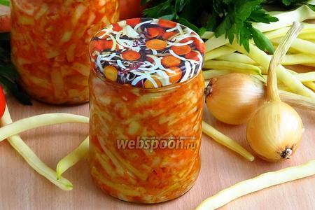 Солянка овощная на зиму
