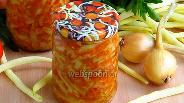 Фото рецепта Солянка овощная на зиму
