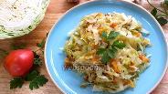 Фото рецепта Обжаренная молодая капуста с морковью и тмином