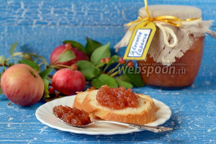 Рецепт Варенье из яблок в мультиварке