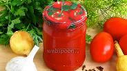 Фото рецепта Томатный соус «Кубанский» на зиму