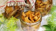 Фото рецепта Маринованные лисички на зиму