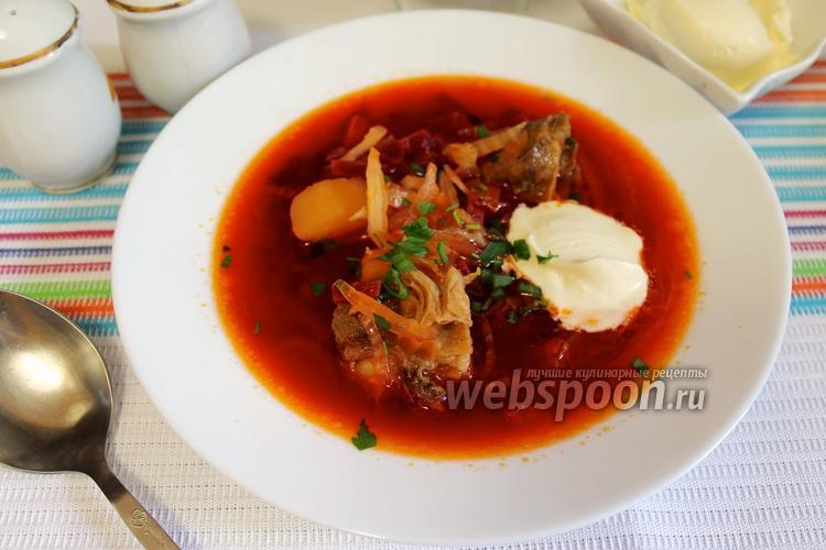 Рецепт Борщ с бараниной на грибном бульоне